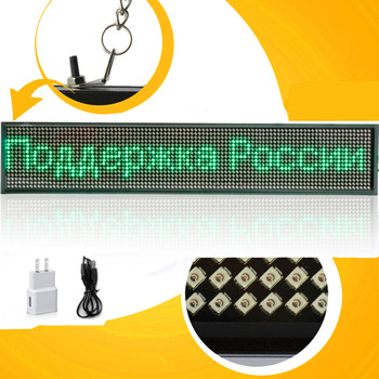 цена на 50cm Android WIFI wireless Remote Control Programmable Scrolling Message LED Advertising Display Board Green sign