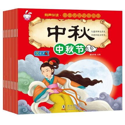 10pcs Chinese Traditional Festival Story Picture Book Chinese Classic Fairy Tale Book With Pinyin Learn To Spring Festival