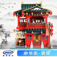 Xingbao 01002 3267Pcs MOC Creative Series The Beautiful Tavern Children Educational Building Blocks Bricks Toys Gifts boy girl