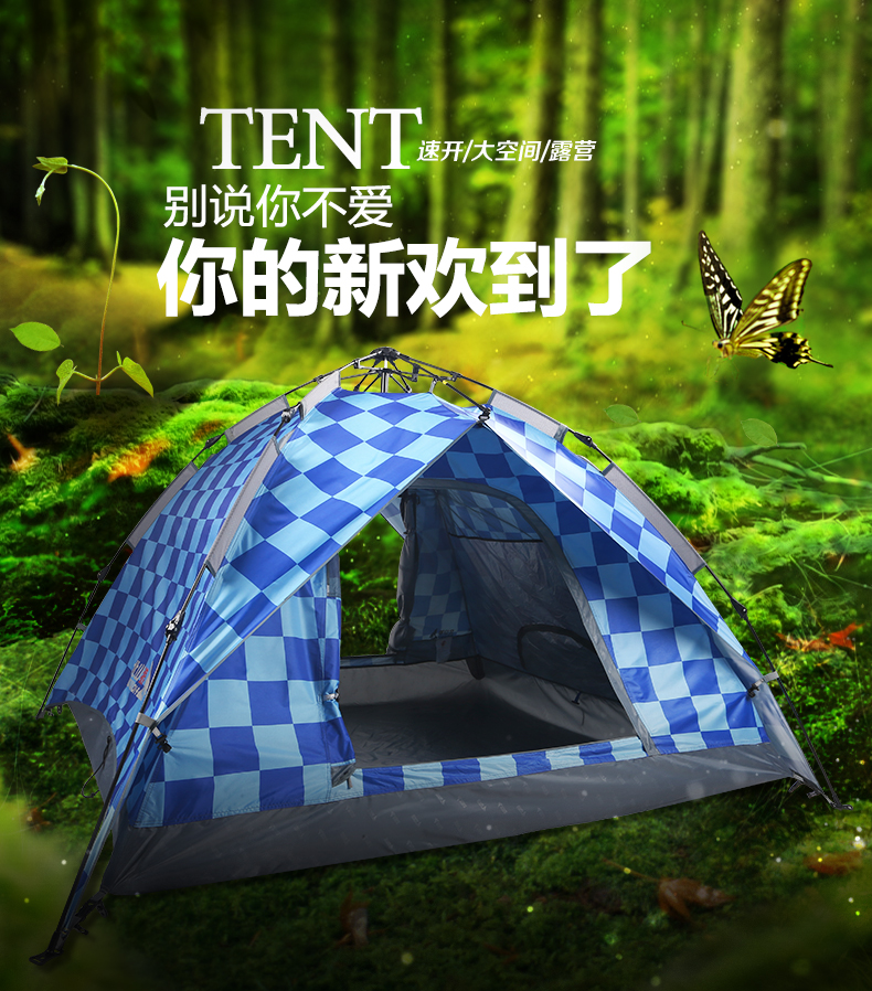 Gazebo Tents 200*180*130cm Double Layer Weather Resistant Outdoor Camping Tent For Fishing, Hunting Adventure And Family Party high quality outdoor 2 person camping tent double layer aluminum rod ultralight tent with snow skirt oneroad windsnow 2 plus