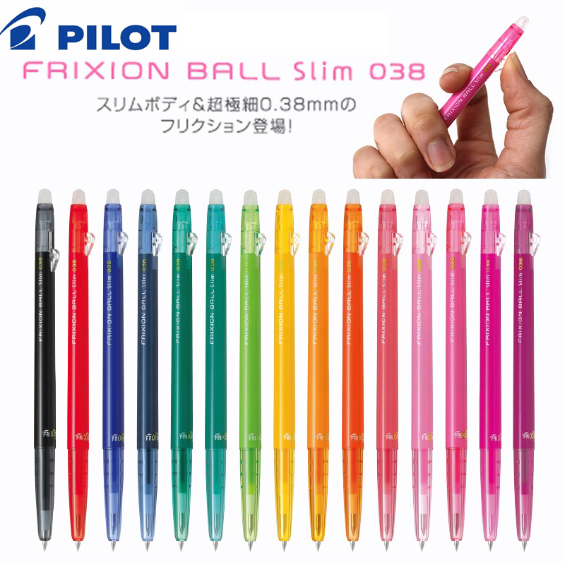 JAPAN Pilot 1pcs Erasable Color Neutral Pen 0.38mm LFBS-18UF Temperature Control   20 Colors Easy To Write