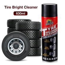 цена на Car Tire Bright Cleaning Agent Tire Wax Foam Cleaning Agent Decontamination Glazing Maintenance Supplies Tire Treasure