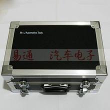LISHI-funda de transporte especial, total de 100 modelos para Auto Pick y decodificador (solo funda)