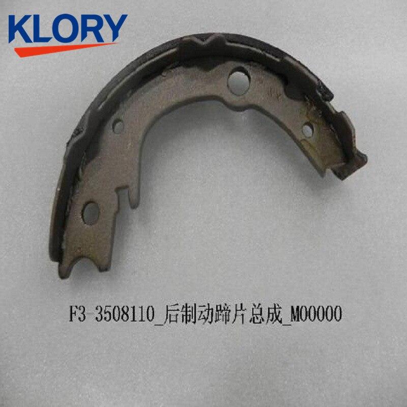 F3-3508110 сзади сборка тормозной колодки для F3, F3R 10136441-00