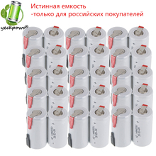 True capacity! 30 pcs SC battery subc battery rechargeable nicd battery replacement 1.2 v accumulator 1800 mah power bank