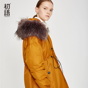 Image 3 - Toyouth Womens Down Jacket Winter Female Jacket Thicking Fur Hooded Oversize Parka Coat Long 90% Outwear White Duck Down Jacket