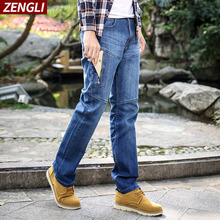 Men Jeans Design Biker Jeans Strech Casual Jean For Men Hight Quality Cotton Male Long Trousers 32 33 34 36 38 40 42 48 Straight himantic dark blue jeans men winter casual style staight micro stretching slim jean size 28 29 30 31 32 33 34 36 38 yards pants