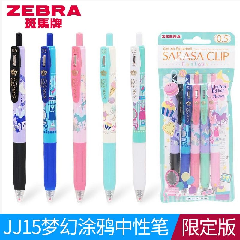 Limited Edition Japan ZEBRA SARASA JJ15 Fantasy Graffiti Pen 0.5mm 1PCS