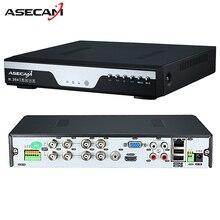 Super 8CH 4MP AHD DVR Digital Video Recorder für CCTV Überwachungskamera Onvif Netzwerk 16 Kanal IP HD 1080 P NVR E-mail Alarm