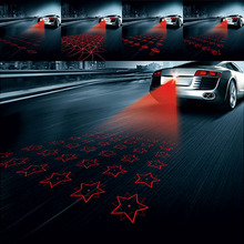 Anti Collision Rear-end Car Laser Tail 12v led car Fog Light Auto Brake auto Parking Lamp Rearing Car Warning Light For Car