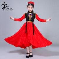 Красный Костюмы для народных китайских танцев длинная юбка Обувь для девочек Барабаны Yangko танцевальные костюмы детская одежда с длинными р...