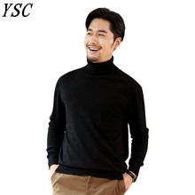 yunshucloset YSC 2018 Men's Knitted pure Cashmere Sweater Turn-down Collar