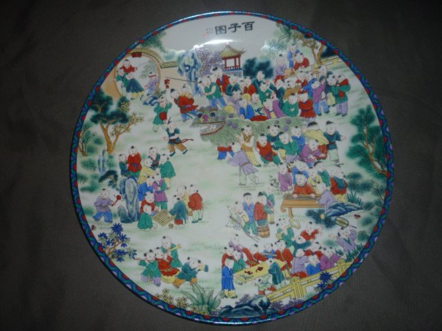 34cm(d) Rare Qing Dynasty  porcelain plate ,Oriental Christmas,Free shipping