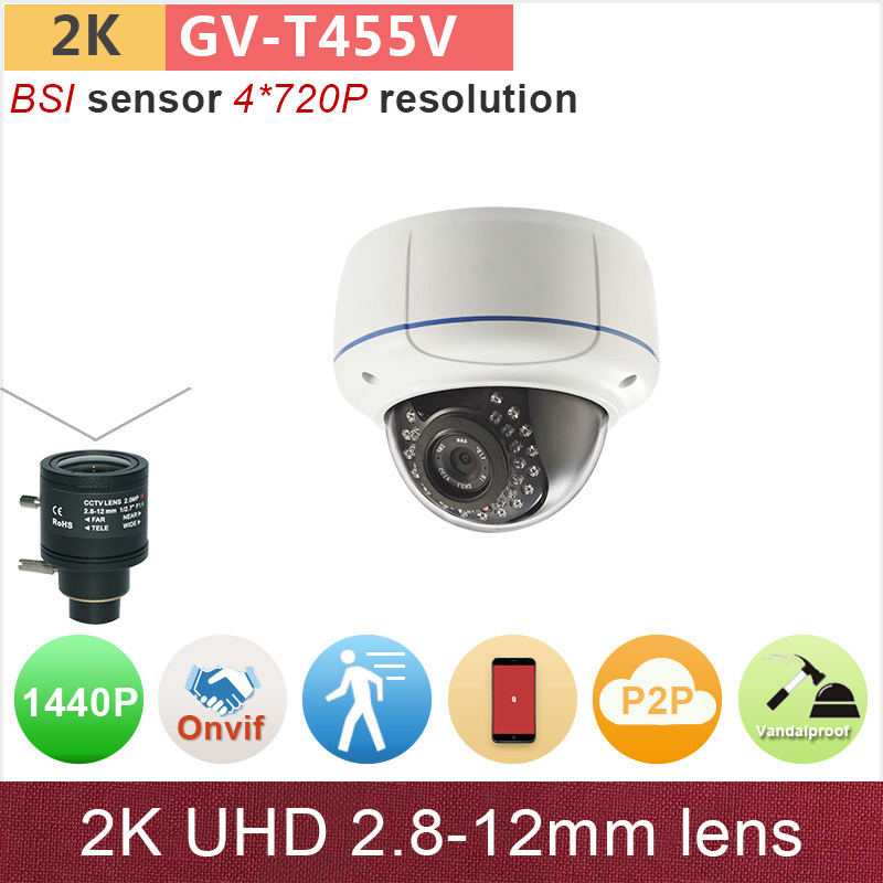 ФОТО 2.8-12mm h.265 2K UHD(4*720P) ip camera outdoor dome cctv camera 4mp/1080P FHD WDR ONVIF P2P video surveillance GANVIS GV-T455V