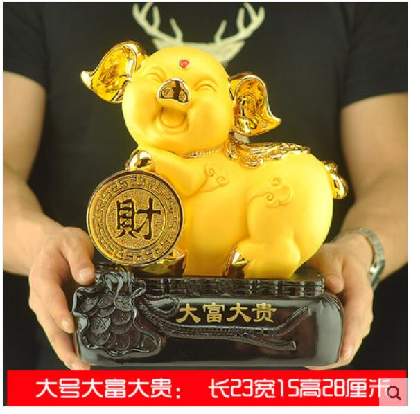 Pig placements gold pig lucky move gift living room wine cabinet decoration cabinet office crafts opening sculpture Home