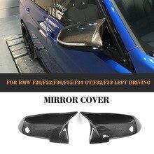 Universal Direct Replacement Carbon Fiber Mirror Covers for BMW 1 3 4 series F20 F22 F31 F35 F34 X1 F32 F33 F30 M3 Style LHD universal replacement carbon fiber mirror cover for bmw rearview door mirror covers x1 f20 f22 f30 gt f34 f32 f33 f36 m2 f87 e84