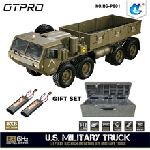 HG P801 1 12 2 4G 8 8 M983 739mm Rc Car US Army Military Truck