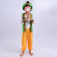 2018 Kids Indian Prince Costume Children Boys Cosplay Costumes Halloween Party Fancy Dress Decoration Purim