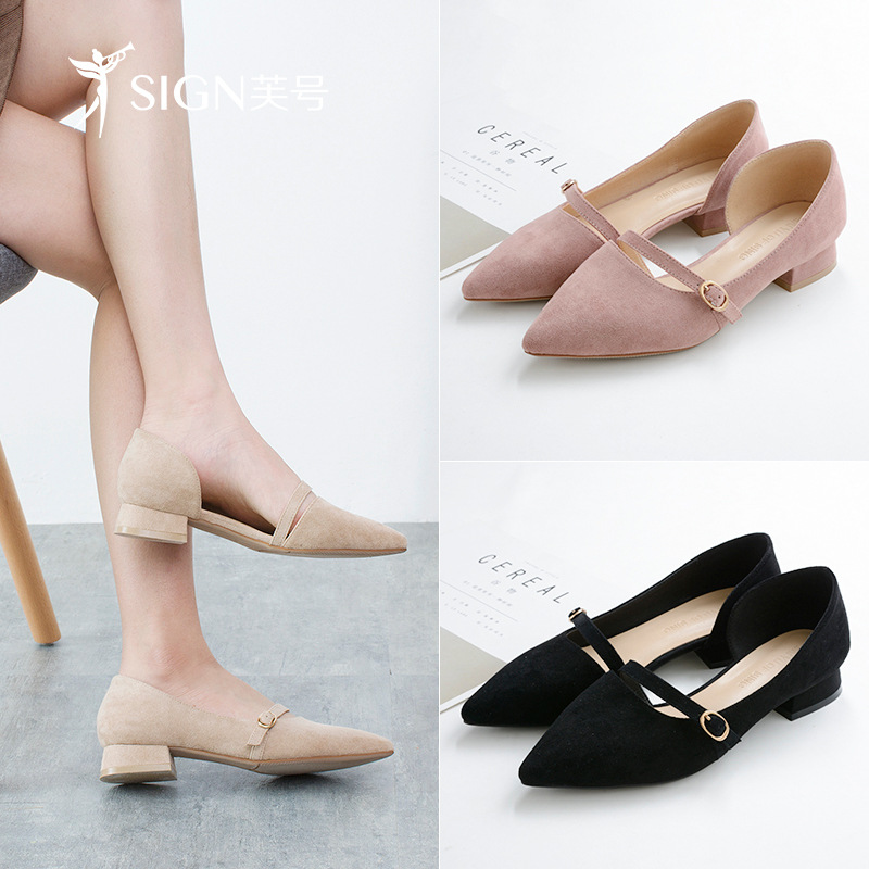 Women Spring Shoes Flock Leather Low Heel Sandals with Strap Sweet Style OL Lady Shoes Pointed Toe Solid Colors Pink Beige 34-40 new 2016 factory matte shoe women pointed toe red bottom low heel pump lady single ol work career spring fall shoes 678 2suede