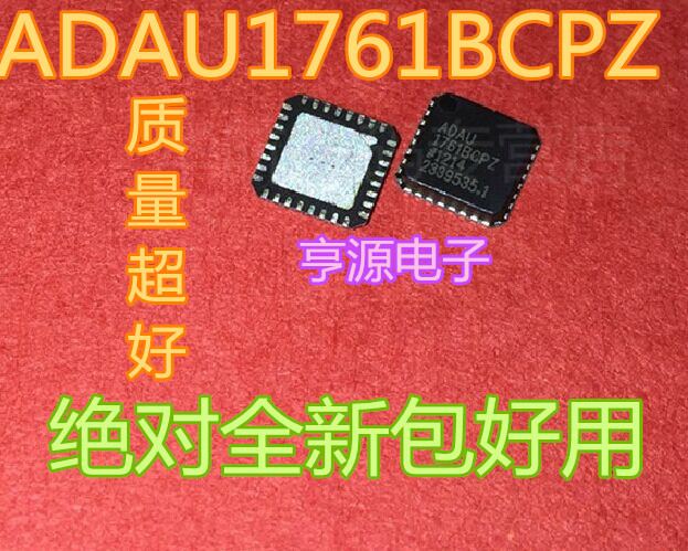 ADAU1761 ADAU1761BC ADAU1761BCPZ 1761BCPZ QFN32-in Integrated Circuits from Electronic Components & Supplies on Aliexpress.com   Alibaba Group