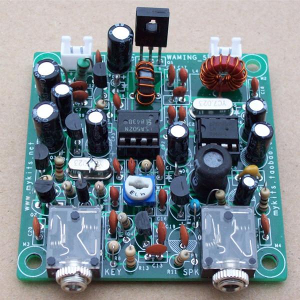 Rãs Chamando QRP1.8W Kit DIY CW Receptor Transmissor 7.023 MHz