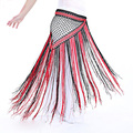 Argentina Style Two-tone Long Belly Dance Fringe Belt Hip Scarf Women Mermaid Bellydance Indian Performance Dancing Waist Chain