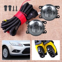 H11 Wiring Harness Sockets Wire Connector 2 Fog Lights Lamp 4F9Z 15200 AA For Ford Focus
