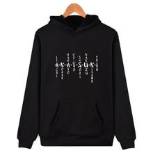 BLEACH Hoodies Women/Men Long Sleeve Sweatshirt Hoodies (24 types)