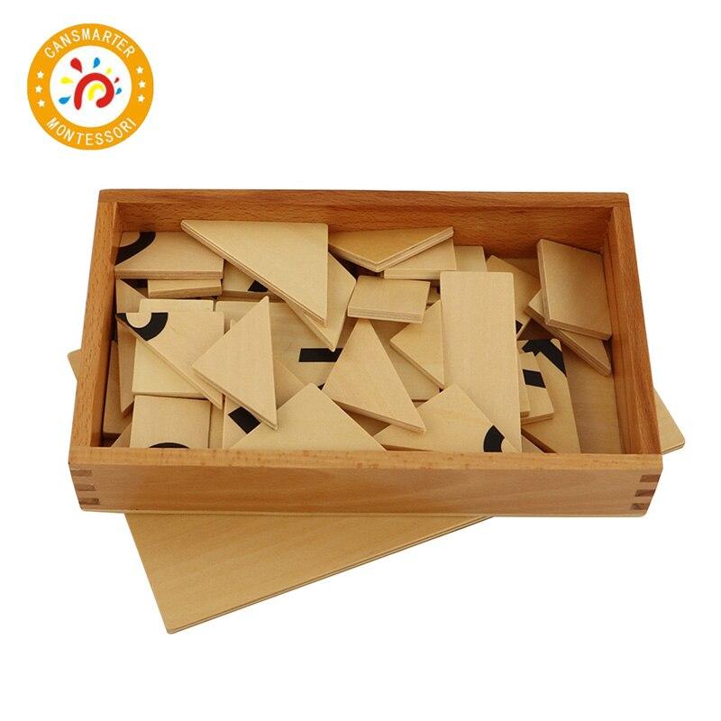 Jouet bébé Montessori Puzzle 1-9 numérique numéro Segmentation numérique avec boîte en bois Puzzle jouets éducation précoce - 4