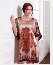 2016 Brand Summer Women Night Dress Silk Satin Nightgown Plus Size Robe Sexy Bathrobe For Women Nightwear Nightdress 7013-17
