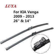 "Щетка стеклоочистителя LUYA для KIA Venga 2009 2010 2011 2012 2013 Размер: 2"" и 14"""