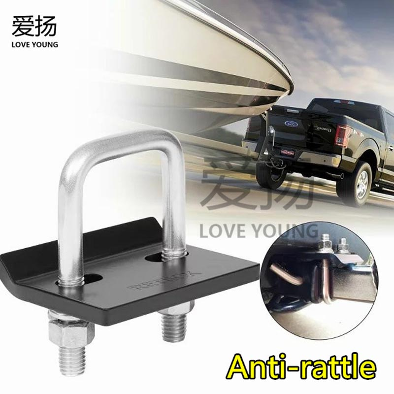 U-Bolt Heavy-Duty Anti-Rattle Stabilizer Hitch Tightener Lock Down Tow Clamp bicycle pedal