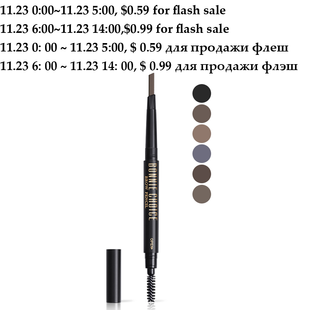 BONNIE CHOICE карандаш для бровей водостойкая долговечная ручка для бровей Автоматическая тени для бровей Косметика 6 цветов 1 шт купить на AliExpress