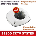 4MP POE IP mini dome built-in Mic 4mm or 2.8mm Lens DS-2CD2542FWD-IS replace DS-2CD2532F-IS ds-2cd2532-i ds-2cd2532f 2cd2532f
