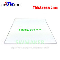 370*370*3mm borosilicate glass heating bed FOR 3D printer