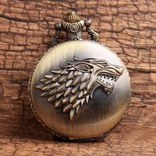 Clásico Juego de Tronos de Bronce Stark Winterfell Locket Reloj de Cuarzo Reloj de Bolsillo Colgante Cadena Hombres Regalo Boy Relogio Masculino