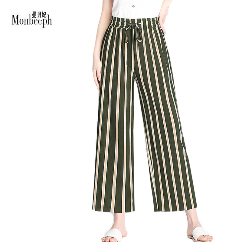 Women Striped Fashion Leisure Chiffon Silk Women   Pants   Street Casual Pantalon Femme Simple Harem   Pants     Capris   plus size S-3XL