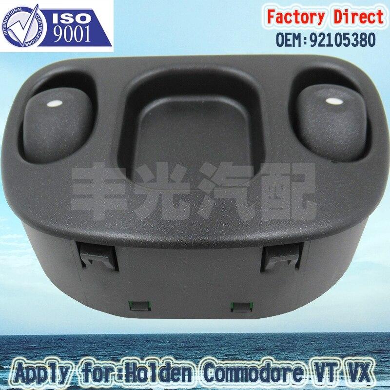 Заводские Авто Мощность окна Применить для VU commodores Холден VX 97-02 92105380