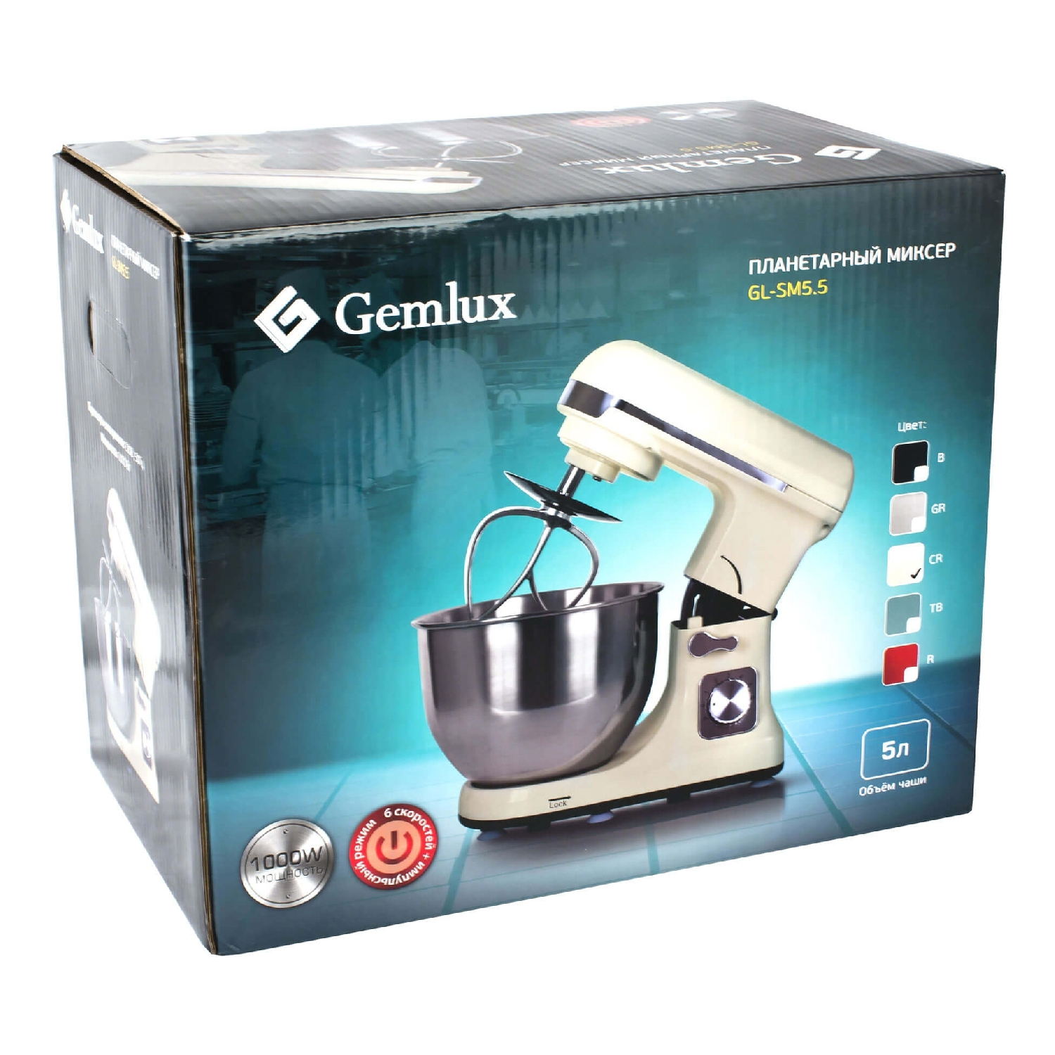 Mixer GEMLUX GL SM55CR-in Food Mixers from Home Appliances on ...