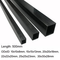 TianYuQi 1pcs 3K full carbon fiber square tube high strength length 500mm