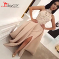Arabic Prom Dress 2017 Nude Pink Dubai Sheath with Big Train High Neck Lace Pearls Evening Red Carpet Gowns