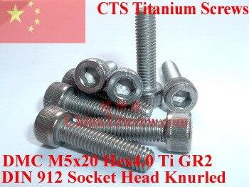 Titanium screws M5X20  DIN 912 Socket Head Hex 4.0 Driver Ti GR2 Polished 10 pcs titanium screws m4x20 din 912 hex 3 0 driver polished