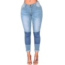 Новая мода 2019 женские дамы супер эластичный патч выцветшие узкие джинсы с высокой талией эластичны Лучший!