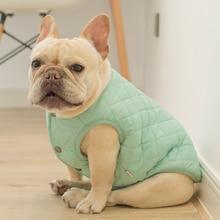 [Магазин MPK] жилет для собак на пуговицах, жилет для французского бульдога, жилет для английского бульдога, одежда для собак