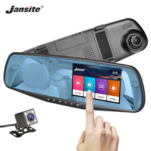 цена на Jansite 4.3 inches Car Dash cam DVR Touch Screen Display Dual Lens Car Camera Video Recorder Rearview mirror with Backup camera
