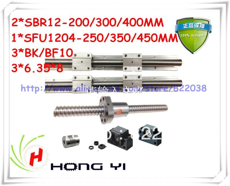 2*SBR12 -L200/300/400mm Linear rail support with 12*SBR12UU +ballscrews 3 RM1204 -L250/350/450mm + BK10 BF10 Support + coupling жидкость sbr oreshek 60мл 0мг
