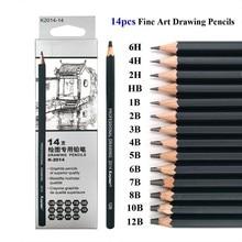14 шт./компл. эскиз и карандаши для рисования набор HB 2B 6H 4H 2H 3B 4B 5B 6B 10B 12B 1B карандаши письменные принадлежности Офисная школьные принадлежности