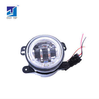 4inch Car Accessories Silver or Black LED Fog Light Lamp With White Ring