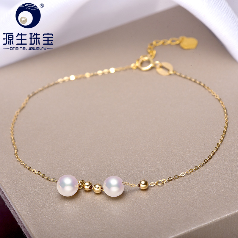 YS 18K Solid Gold 5-6mm Natural Cultured Freshwater Pearl Charm Bracelet Engagement Wedding Fine Jewelry 1000pcs 0402 18k 18k ohm 5