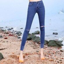 2016 European Summer New Arrival Women Jeans Hole Ankle Length Jeans 552